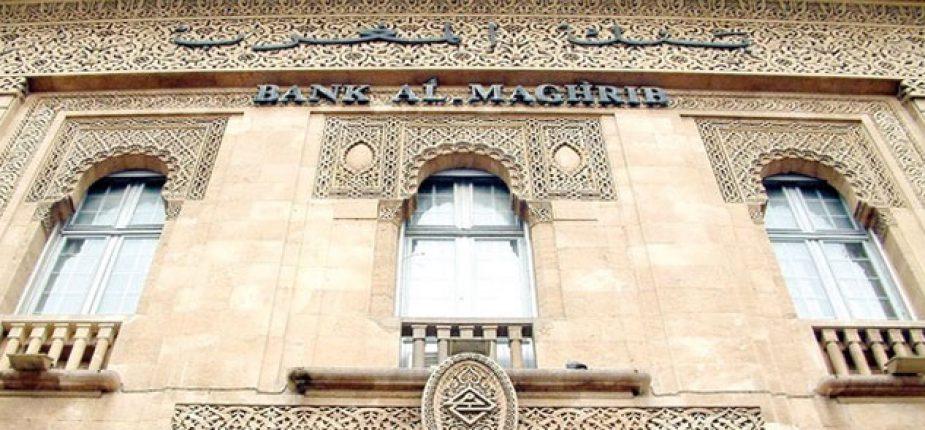 BankAlMaghrib1