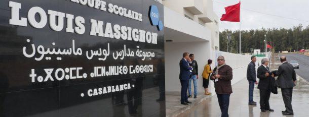Campus Louis Massignon à Bouskoura