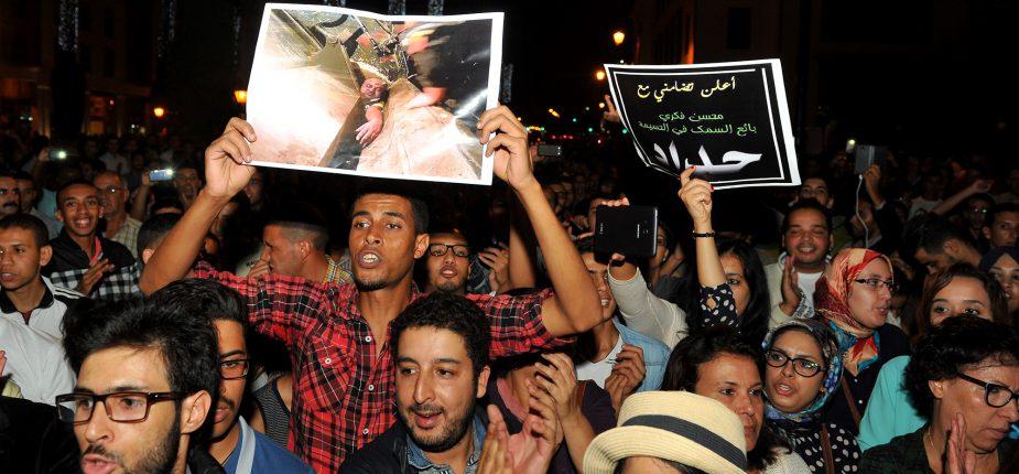 Manifestation Mouhcine Fikri