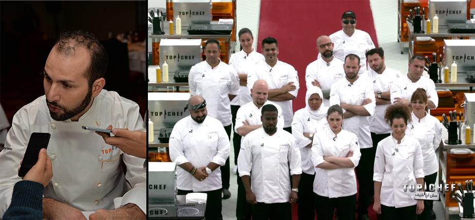 Issam, Top Chef Arabia 2016: « Ma victoire