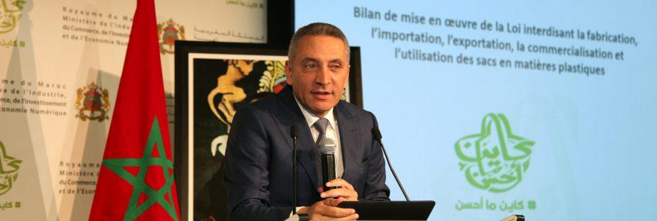 Conférence de presse pour présenter le bilan de mise en œuvre de la loi interdisant l'utilisation des sacs en matières plastiques