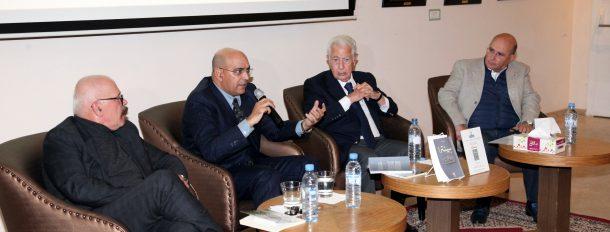 """Conférence pour la présentation du roman """"Cintra"""" de l'écrivain marocain M. Hassan Aourid (MAP/AICP)"""