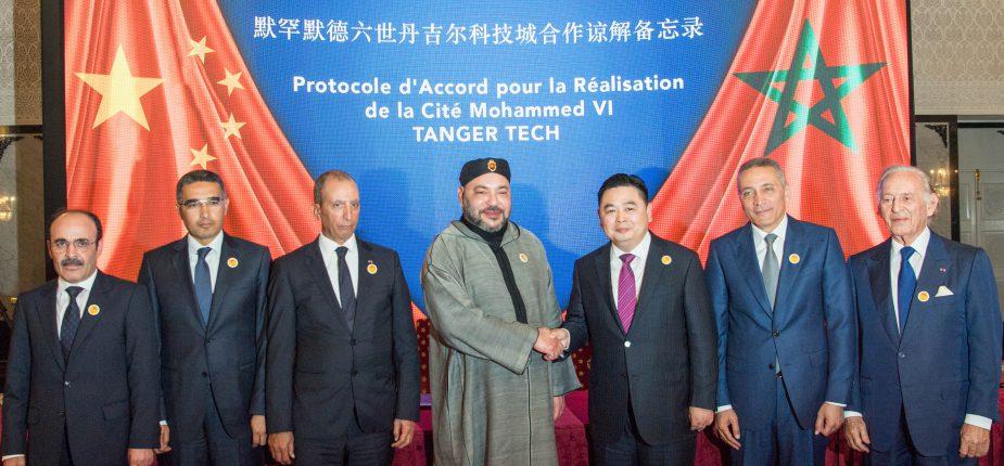 """SM le Roi préside la cérémonie de signature du protocole d'accord relatif à la ville nouvelle """"Cité Mohammed VI Tanger Tech"""""""