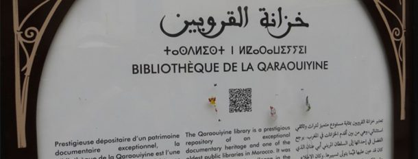 qarawiyyine