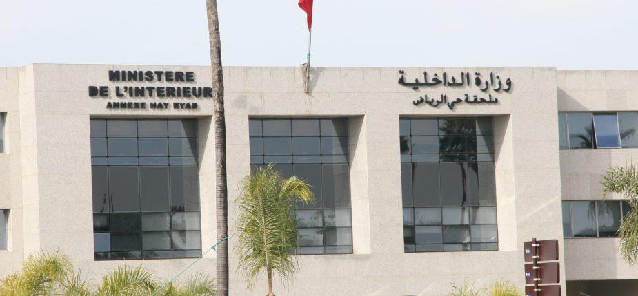 refonte du concours daccs linstitut royal de ladministration territoriale la nouvelle tribune