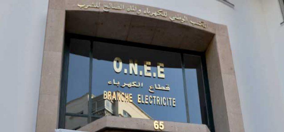 Tarifs de l lectricit jerada l onee s explique la - Office national de l electricite et de l eau potable ...