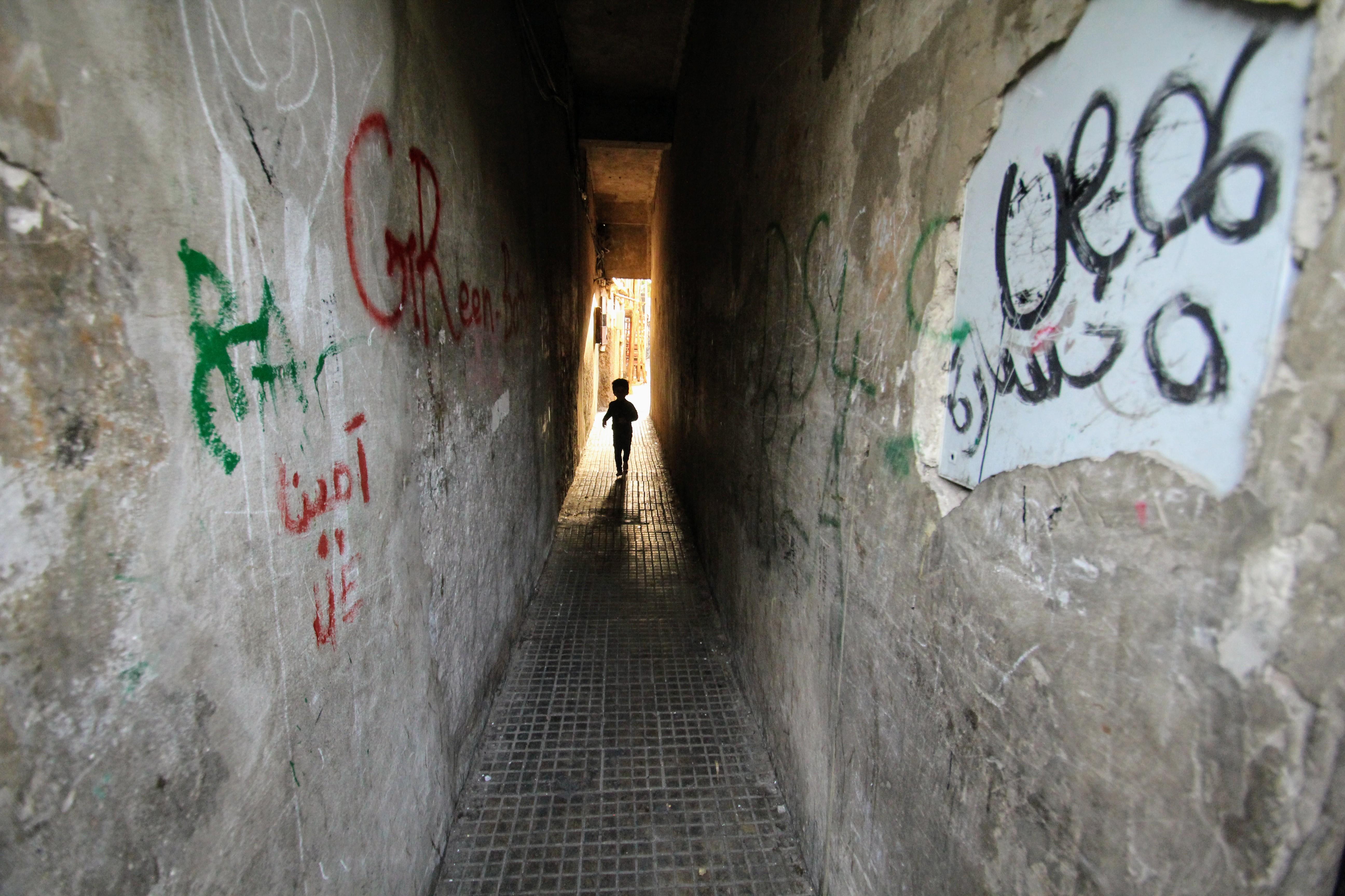 Photos Ahmed Boussarhane